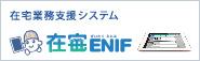 ENI-Pharma